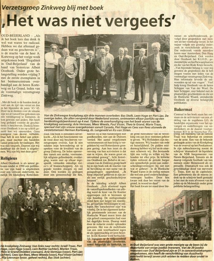 zinkweg-schakel-11mei1995