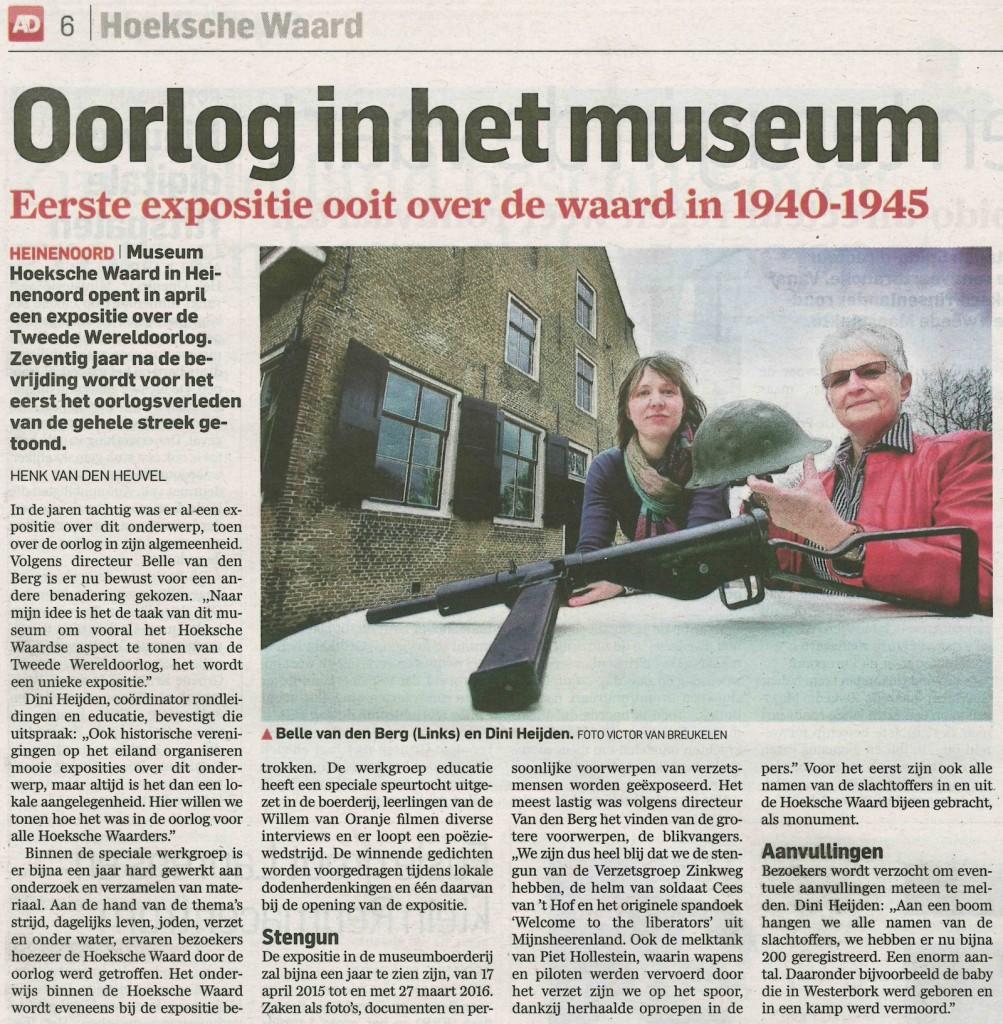 oorlog-in-het-museum-adrd-18mrt2015
